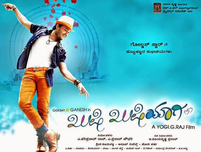Kushi Kushiyagi (2014) Kannada Movie Mp3 Songs Download
