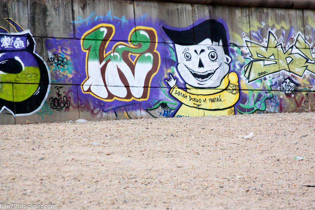 хулиганство и вандализм как виды экстремизма