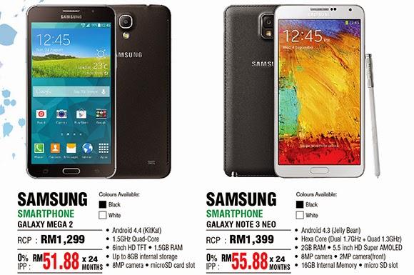 Harga Smartphone, galaxy mega 2