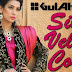Gul-Ahmed Embroidered Silk Velvet Coats | Gul Ahmed Long Coats / Sherwani 2014-15