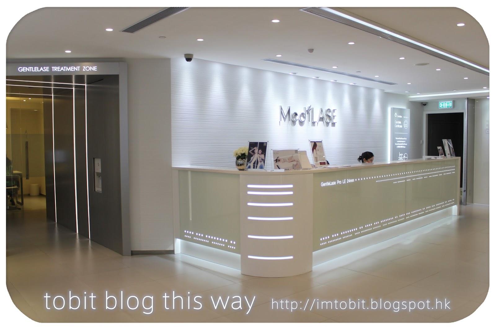 http://1.bp.blogspot.com/-nOe9JW6ZwqM/U9ydioOe1EI/AAAAAAAAZN0/r0_u7_Xwmvw/s1600/medilasecwb_lobby3.jpg