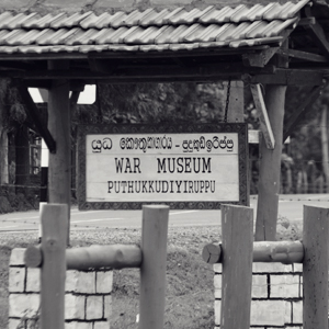 War Museum at Puthukkudiyiruppu
