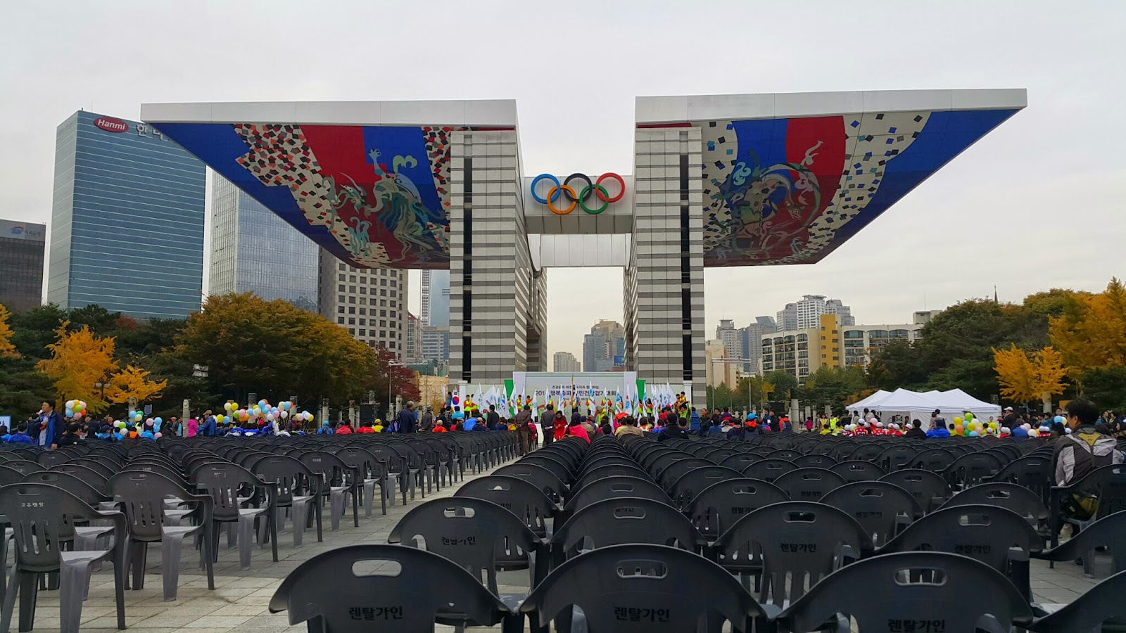 Olympic park Songpa county charity walk