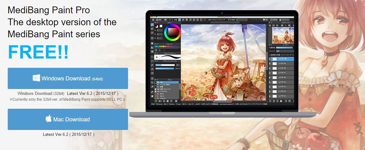 medibang paint pro free download pc