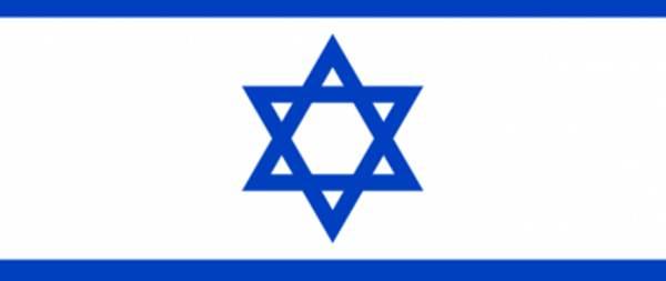 Tentara Yahudi Bongkar Rahasia Kehancuran Zionis