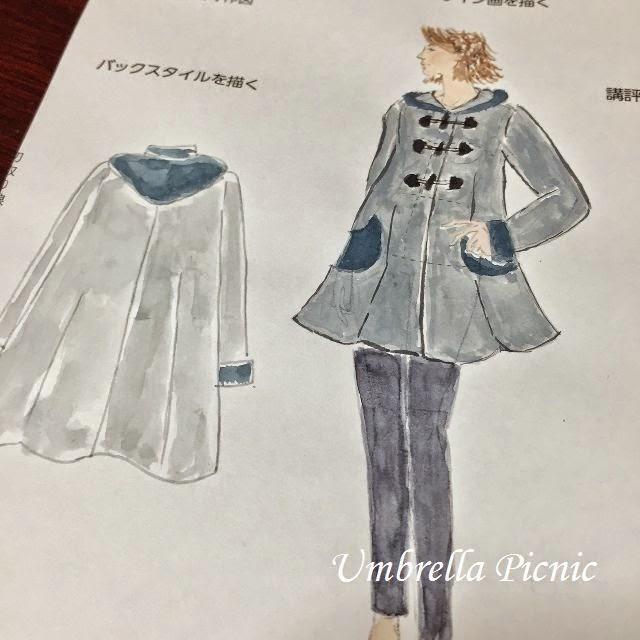 コートのデザインと縮図_写真