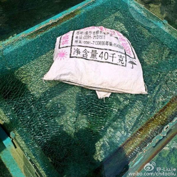 Jambatan Kaca Yang Viral Di China Retak Ketika Di Kunjungi Pengunjung