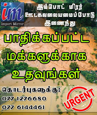 Urgent Help For People