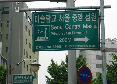 jalan menuju masjid raya seoul