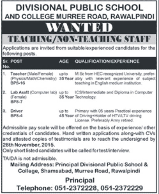 Teachers Jobs in DPS School & College Rawalpindi