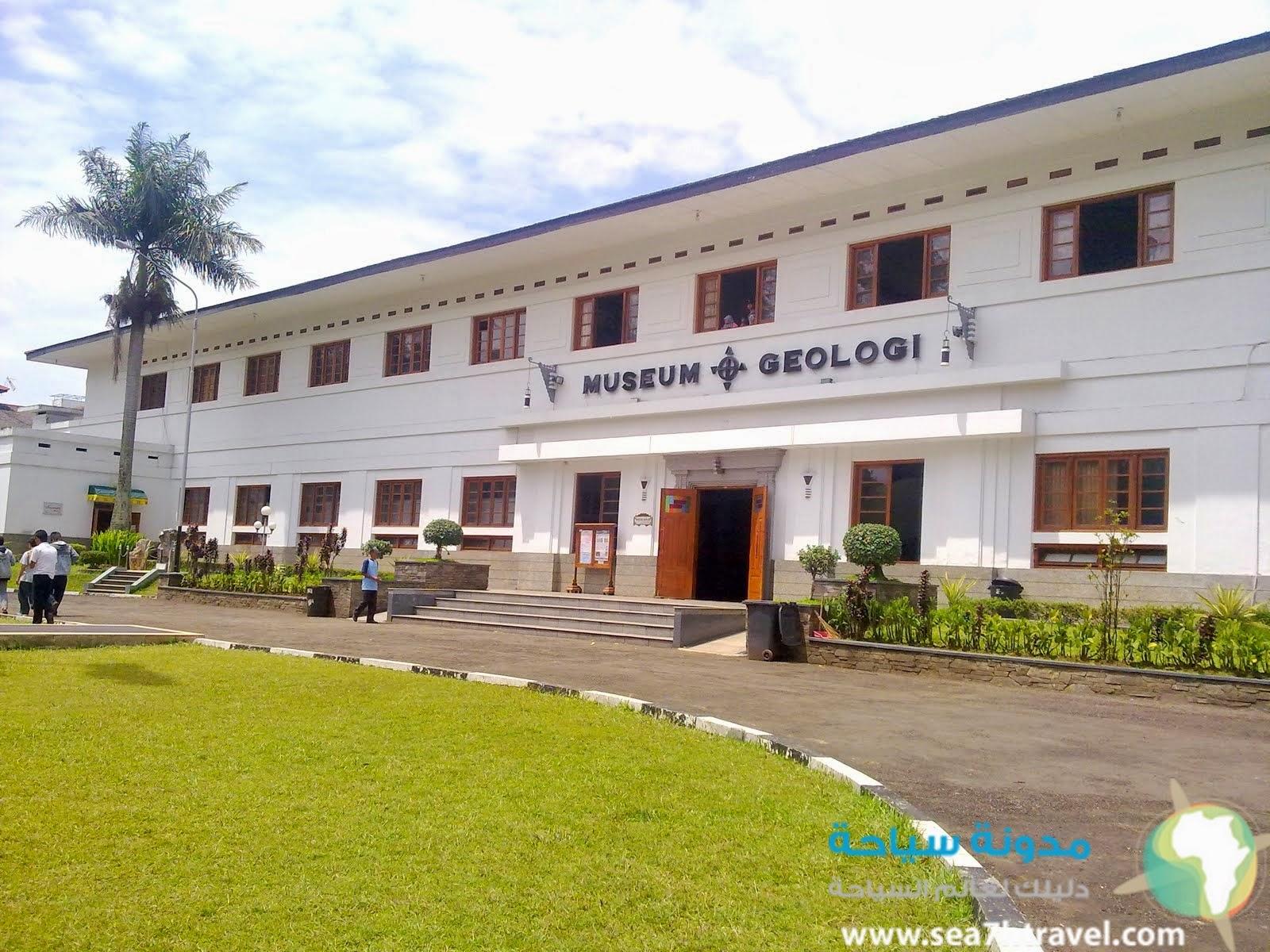 متحف الجولوجيا في باندونق