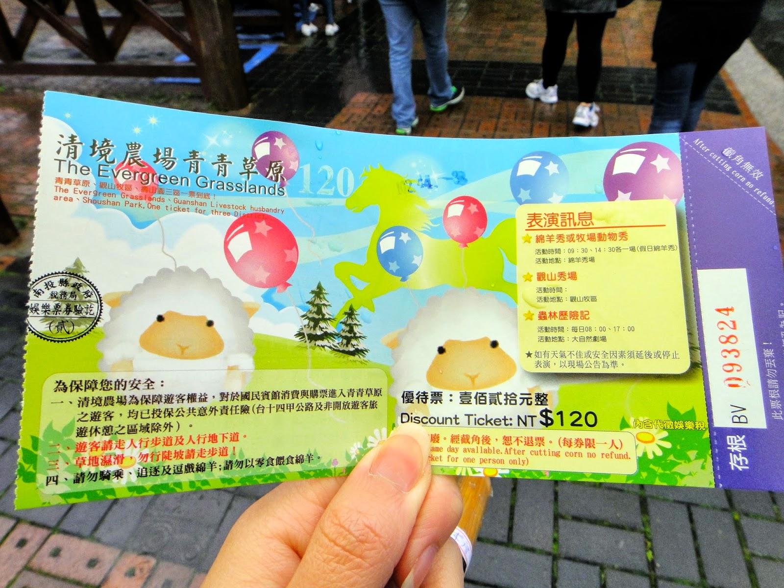 Green Green Grassland Ticket Cingjing Farm