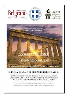 congreso helenico internacional nostos 2012, ub, universidad de belgrano