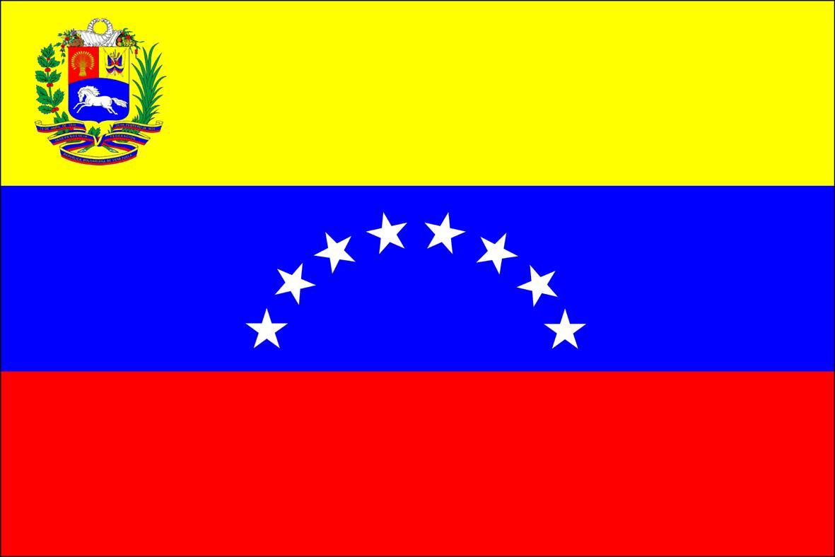 Colorear Pintar: BANDERA DE VENEZUELA