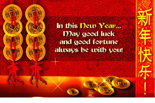 Meaningful Happy Chinese New Year Greetings