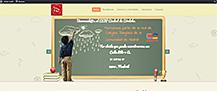 """Página web de mi actual colegio: CEIP """"Ciudad de Córdoba"""", de Madrid"""