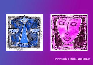 Мужчина Весы женщина Дева совместимость - http://www.znaki-zodiaka-goroskop.ru/