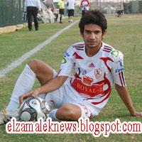حسين ياسر المحمدي جناح الزمالك السابق