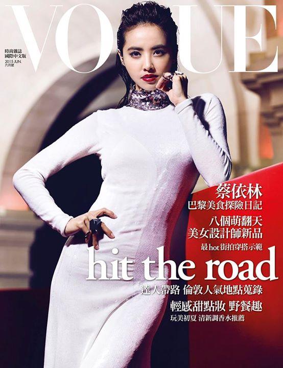 Singer, Dancer, Actress @ Jolin Tsai by Josh Chang for Vogue Taiwan, June 2015