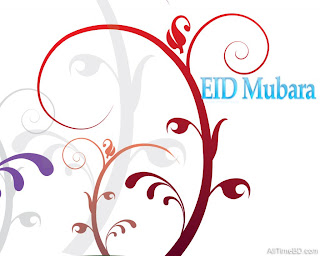 Happy Eid Mubarak Wallpapers 2011 new collection