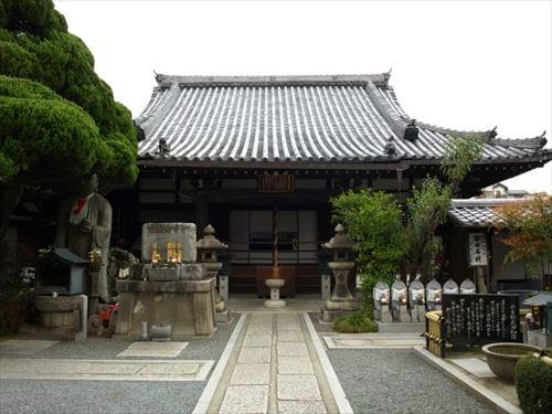 高山寺(西院)(こうさんじ)
