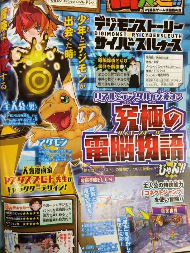 Primeros detalles de la historia de Digimon Story: Cyber Sleuth para PSVita