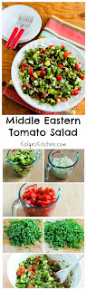 Middle Eastern Tomato Salad or Salad Shirazi [from KalynsKitchen.com]
