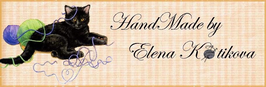 HandMade by Elena Kotikova