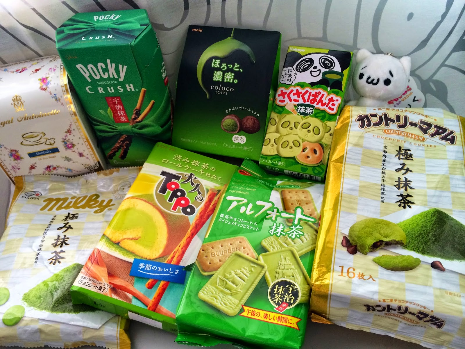 japanese matcha snack sweets japan