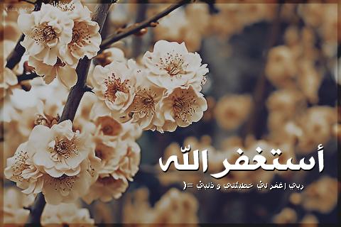 تواقيع اسلامية ,  صور اسلامية , صور دينية