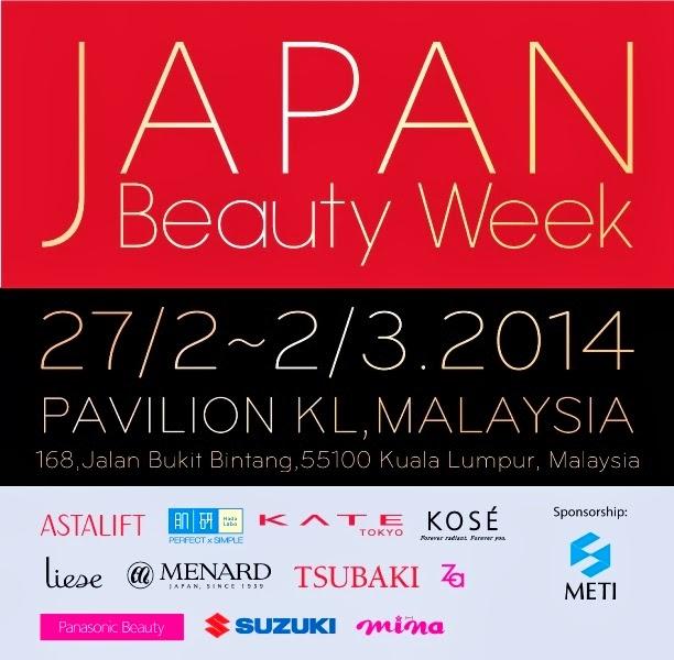 Suzuki @ Japan Beauty Week, Suzuki, Suzuki Swift, Japan Beauty Week, Test drive, Compact Car