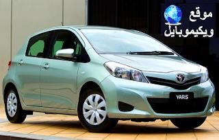 http://1.bp.blogspot.com/-nRuzRLSIHok/UL3QfCuiMUI/AAAAAAAAFAU/jAK7nKot5Ig/s1600/Toyota-Yaris-CDuff-w1.jpg