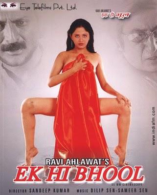 Aag Hi Aag  Full Movie Watch Online