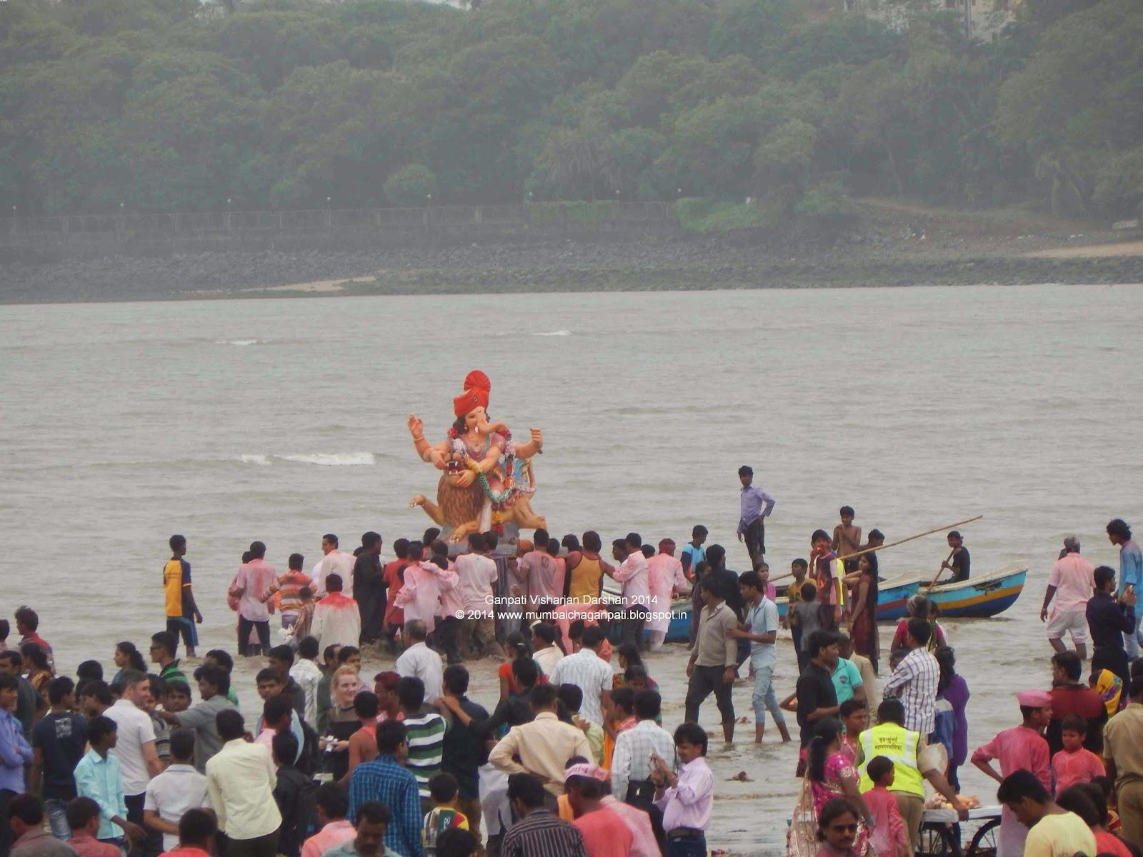 Ganpati Visarjan Darshan