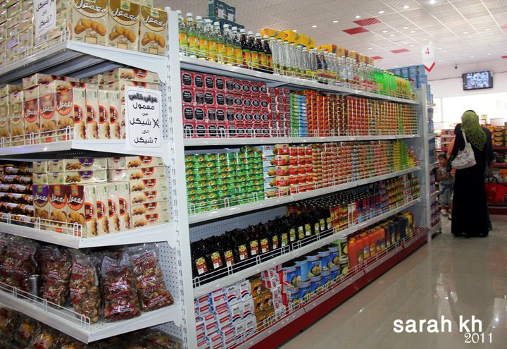 Gaza grocery store