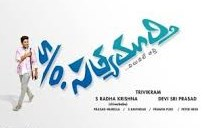 Watch Son of Satyamurthy 2015 Telugu Movie Teaser