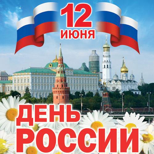 БОЛТАЛКА № 174