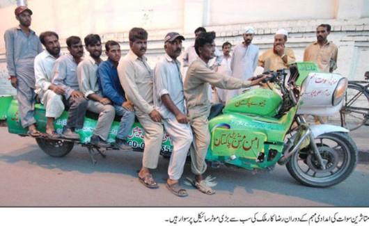 صور مضحكة و غريبة india_pakistan_pics_