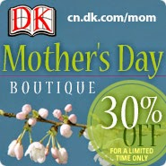 http://cn.dk.com/static/cs/cn/11/nf/features/mothersdayboutique/index.html