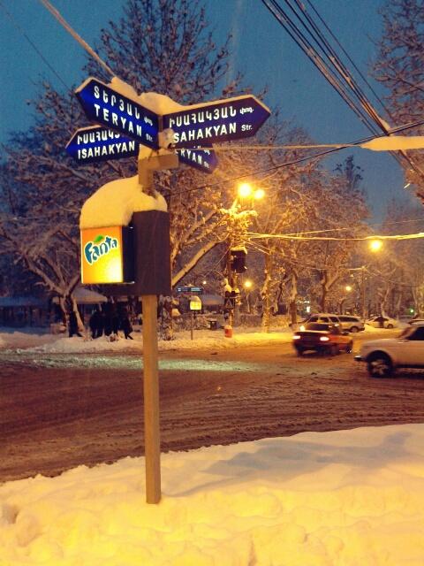 Հեռախոս-ա-նկարչություն Երևան Ձյուն