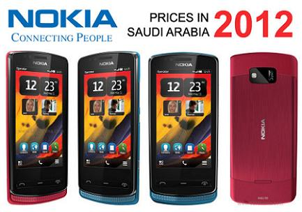 Nokia Mobile Prices Saudi Arabia Feb-2012