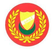 Jawatan Kerja Kosong Jabatan Perhutanan Negeri Kedah logo