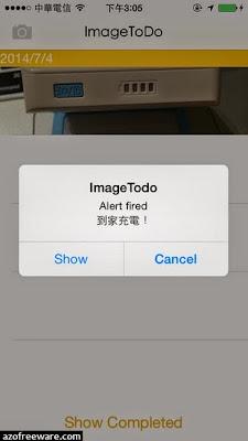 ImageToDo20140705_09