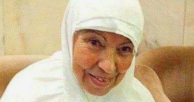 حاجة تونسية تستعيد بصرها أثناء تأدية فريضة الحج