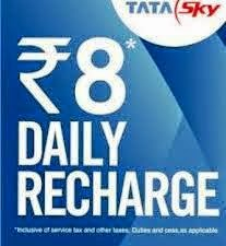 Tata Sky dth launched small recharge of RS 8 for one day full pack