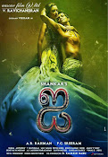 Shankar's I (2015) ()