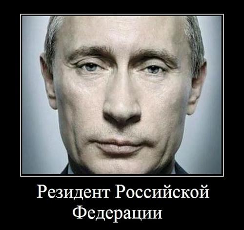Фейгин: Сущенко произвел впечатление человека, который понимает, что происходит и сколько придется бороться - Цензор.НЕТ 6713