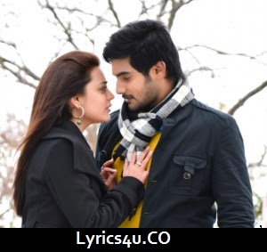 Sukumarudu Telugu Movie Songs Lyrics