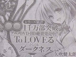 To Love-Ru Darkness over 10 million copy