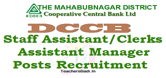 Mahabubnagar DCCB,Staff Assistant Clerks,Assistant Manager Posts